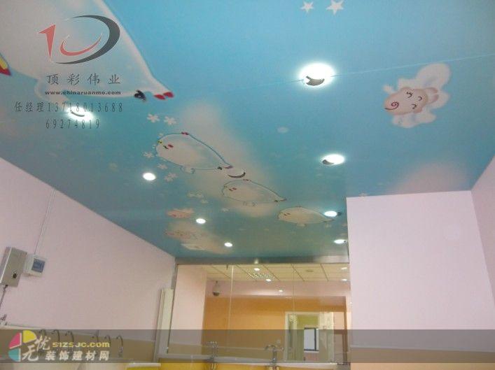 津柔性软膜天花吊顶 pvc拉膜天花,好口碑源于好质量 北京顶彩装饰
